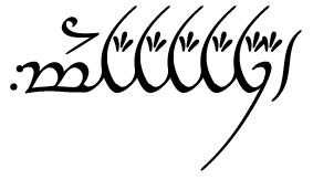 tengwar-annatar-italic-sample
