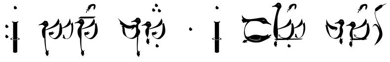 tengwar-teleri-sample